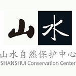 Shanshui Conservation Center