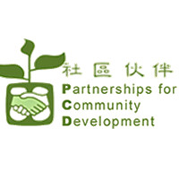 Partnerships for Community Development